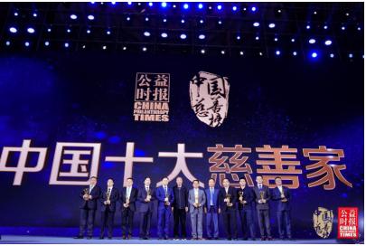 宏达集团荣获2018年度杰出企业社会责任奖