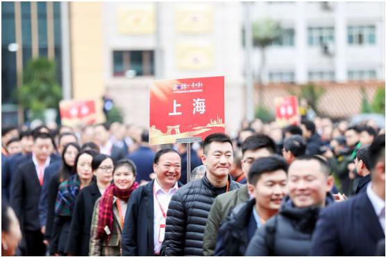 保持定力 凝聚共识 再创佳绩!2018年贵州茅台全国经销商联谊大会举行-焦点中国网