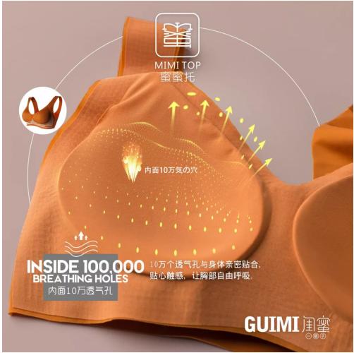 GUIMI闺蜜一辈子,蜜蜜托防下垂内衣-焦点中国网