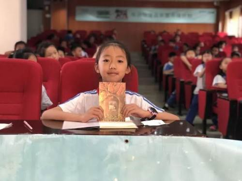 """六一起,2019华润怡宝杯""""我最喜爱的童书""""走进39省市校园"""